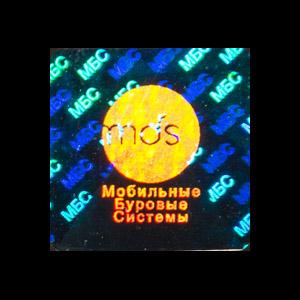 ef996243439 Изготовление голограмм. Нужны голограммы - h-shop.ru